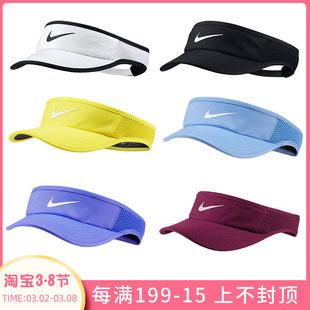 Nike nike теннис шлем женщины пусто сверху затенение крышка мужчина движение на открытом воздухе обучение бег нет шляпа быстросохнущие 899656