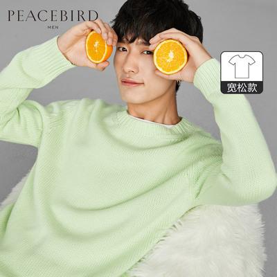 Áo len nam mùa đông mới huỳnh quang màu xanh lá cây cổ tròn dệt kim nhảy áo len oversize thả vai áo len - Kéo qua