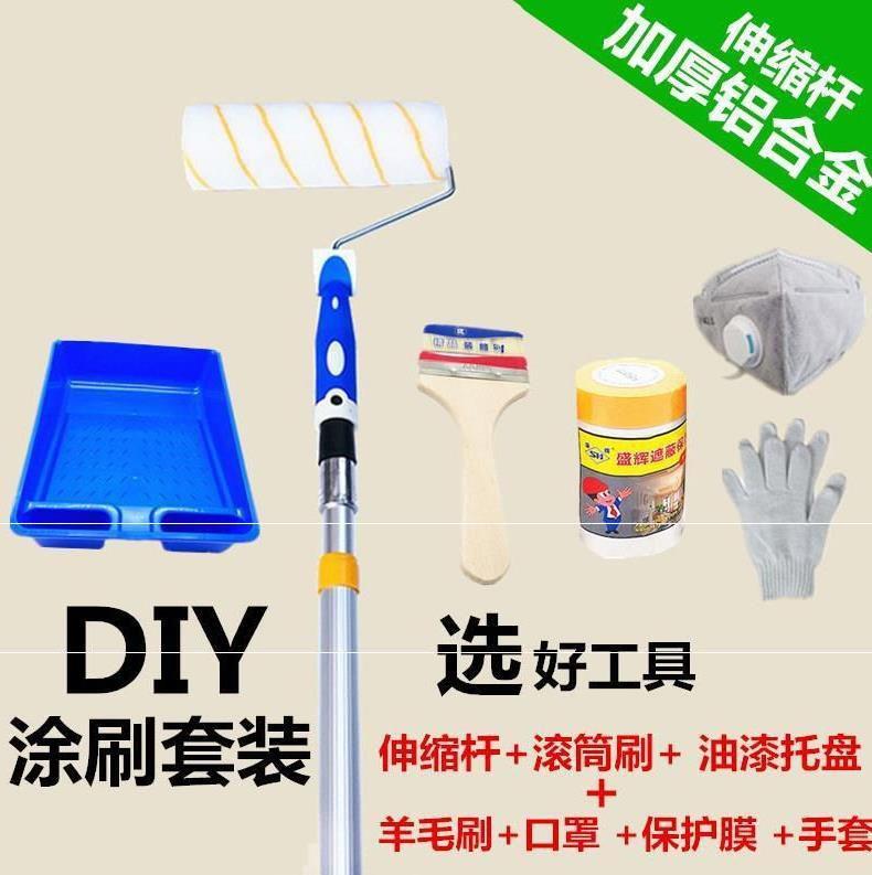毛刷子刷漆加长刷墙工具伸缩杆便携滚轮伸缩式墙面油漆清洁长柄
