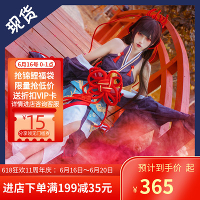taobao agent Spot NetEase mobile game Onmyoji cos clothing SSR Hua Clogs shoes Anime unawakened cosplay clothing
