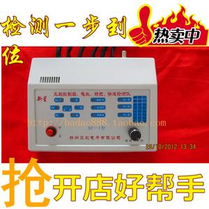 Công cụ sửa chữa xe điện Xe điện điều khiển detector Xe Điện detector Quay phát hiện Động Cơ