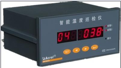 安科瑞ARTM-16,16路温度巡检测控仪