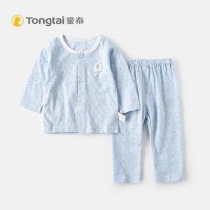 Tongtai mùa hè bé bộ đồ lót nam giới và phụ nữ bé 3-18 tháng bông áo quần hai mảnh phù hợp với