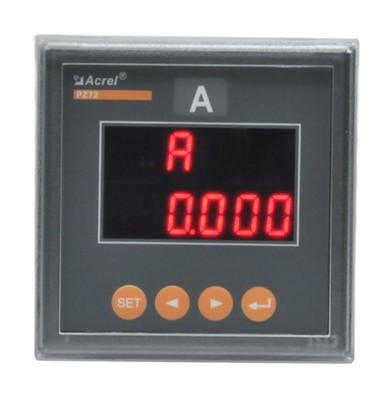安科瑞厂家直销PZ96-AI、PZ96-AV 单相 数字式电流电压表