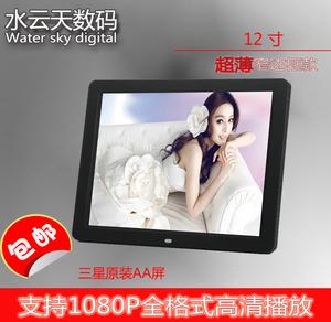 HD 12 inch khung ảnh kỹ thuật số pin lithium gốc màn hình LED điện tử album ảnh khung ảnh máy quảng cáo BIỂU TƯỢNG tùy chỉnh