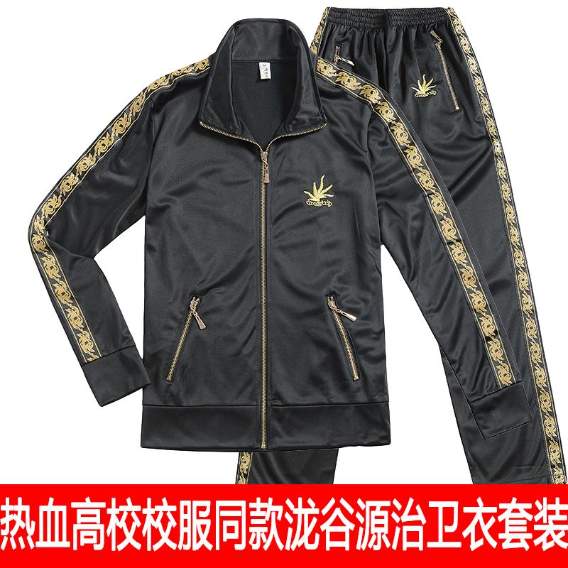 Hot máu cao đẳng thể thao phù hợp với Shibuya nguồn với cùng một đoạn robes lily của đồng phục học sinh Slim cổ áo cổ áo len áo len nam