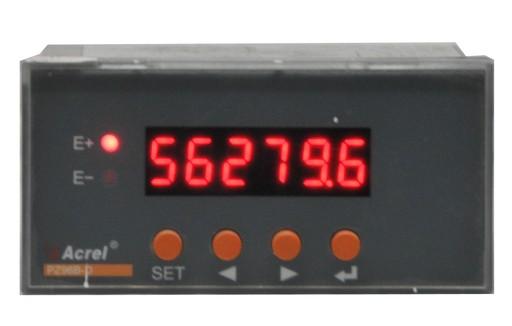 安科瑞厂家直销 PZ96B-TS 热电阻/热电偶 温度表 槽型表 反显表
