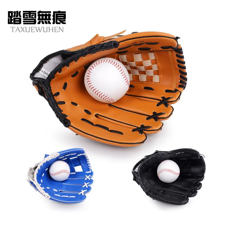 Găng tay bóng chày trẻ em người lớn găng tay bóng chày pitcher găng tay trẻ em và thanh thiếu niên chiều dài đầy đủ dày