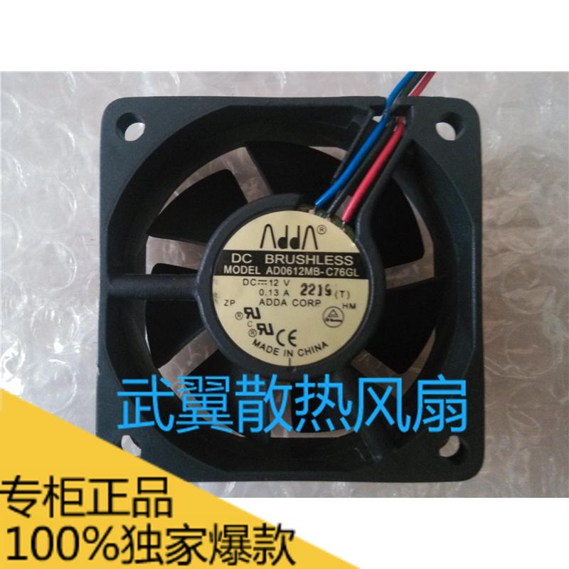 Quạt chuyển đổi khung gầm máy chủ ADDA AD0612MB-C76GL 12V 0.13A 6cm - PS kết hợp