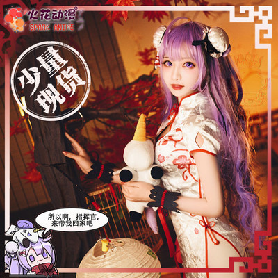 taobao agent A small amount of stock Azur Lane cos clothing unicorn vampire cheongsam cosply clothing female wig shoes
