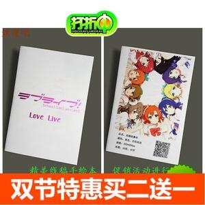 Lovelive cô gái xinh đẹp phim hoạt hình anime xung quanh dòng phác thảo minh họa album atlas vẽ tay Lâm Nghi bản thảo tài liệu