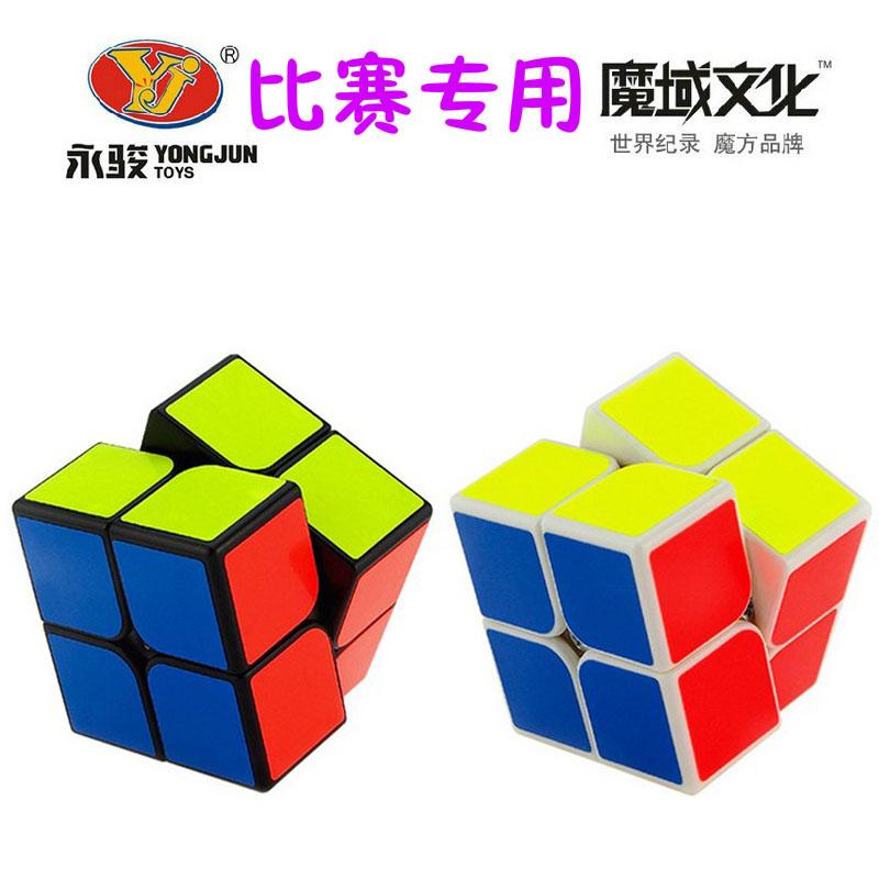 Yongjun vương miện sinh viên thứ hai-thứ tự của Rubik cube 2 sân khấu trò chơi dành riêng mượt tốc độ vít mầm non giáo dục trí tuệ đồ chơi
