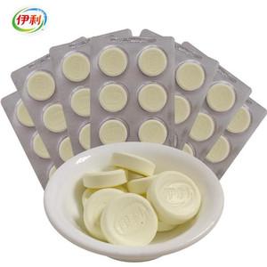 包邮内蒙古伊利奶片原味儿童干吃牛奶片糖办公休闲清真特产零食品