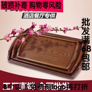 Tấm gỗ khay trà khách sạn side món ăn lưu trữ nhà khay khay nướng khay gỗ khay gỗ retro khay sáng tạo