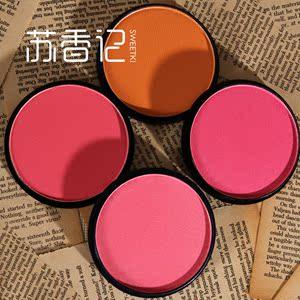 Niang gia đình đơn sắc blush bột công suất sửa chữa blush kem orange ánh sáng hồng màu hồng màu sắc tốt có thể DIY cánh hoa blush