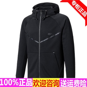 JMK Jin Laike trùm đầu đan áo len cardigan thể thao cuộc sống của nam giới áo sơ mi thể thao áo len áo len JDFM012