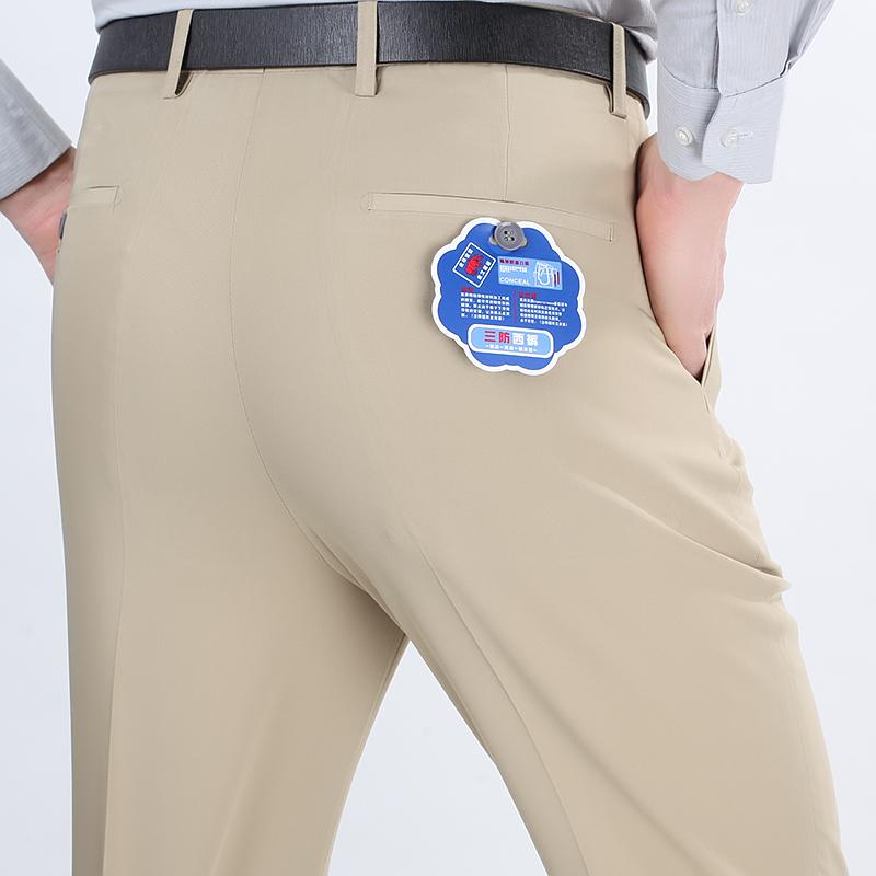 Mùa hè quần nam miễn phí thẳng thẳng lỏng trung niên kinh doanh bình thường lụa phần mỏng phù hợp với quần nam dài quần