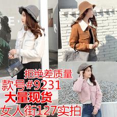 秋装新款2017bf风加厚毛领麂皮绒外套女短款长袖韩版显瘦加绒夹克