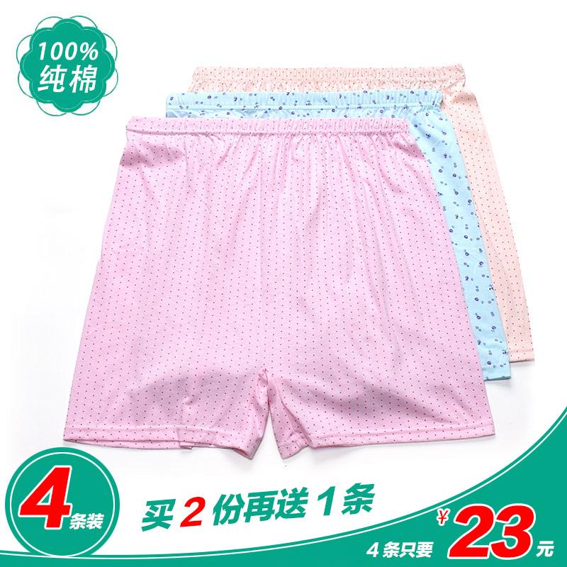 Trung niên và người già bông đồ lót cộng với phân bón XL ladies boxer shorts loose mẹ cotton quần lớn mùa hè