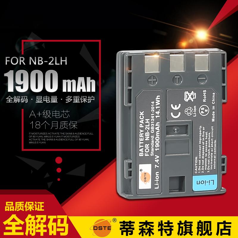 Pin 400D Phụ kiện máy ảnh Canon S80350D Máy ảnh số G7 Freescale S70NB-2LH