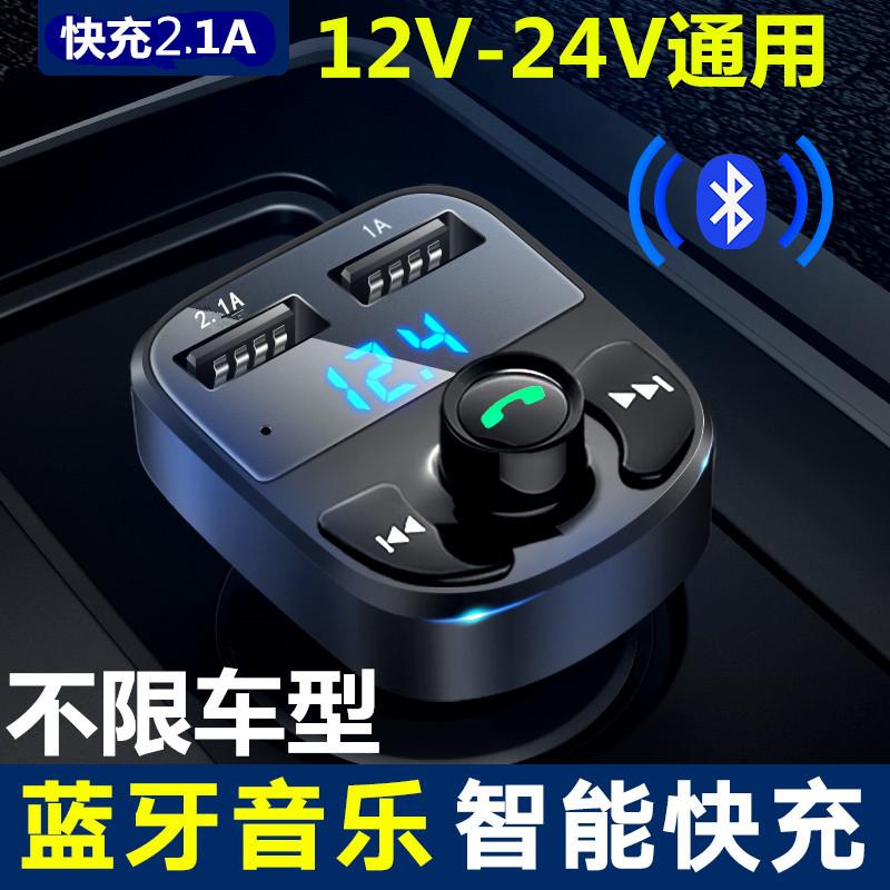 Xe AUX Bluetooth MP3 Player Âm nhạc di động Điều khiển cuộc gọi rảnh tay Xe FM FM - Âm thanh xe hơi / Xe điện tử