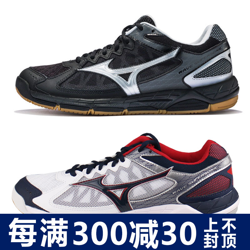 Bóng chuyền chuyên nghiệp giày MIZUNO nữ nam V1GA184014 Mizuno bóng chuyền giày đào tạo giày của nam giới giày giày của phụ nữ