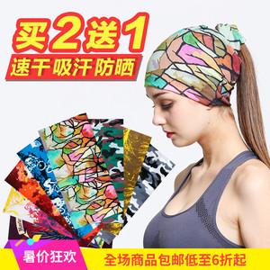 Ma thuật khăn xếp mặt hip hop ma thuật mặt nạ kem chống nắng bib tai khăn tai câu cá thể thao khăn trùm đầu bao gồm tai