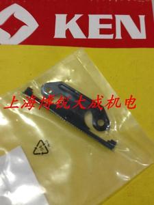 Thượng Hải KEN Ruiqi dụng cụ điện phụ kiện gốc máy chà nhám 9100 5910 kẹp giấy nhám khung máy cát
