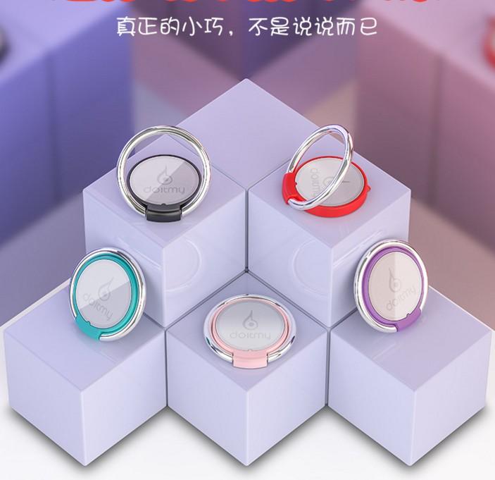 硬币创意圆形多功能车载手机支架 指环扣手机壳环指扣磁吸引磁片