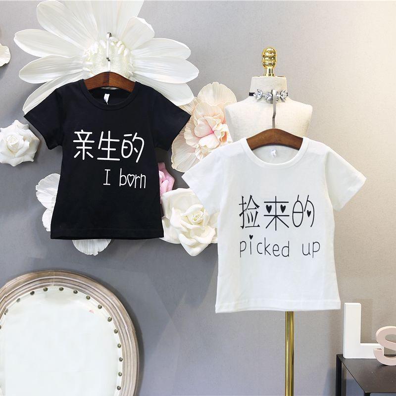 Trẻ em vừa và nhỏ thoải mái in ấn văn bản T-Shirt 2018 mùa hè mới nam giới và phụ nữ thời trang giản dị ngắn tay cá tính áo sơ mi
