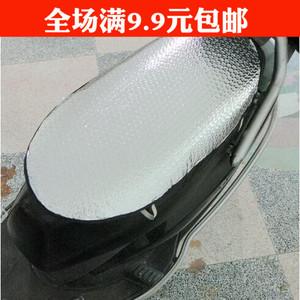 Xe máy ghế bìa kem chống nắng cách nhiệt pad xe điện ghế pin xe không thấm nước phản chiếu lá nhôm phim cách nhiệt pad