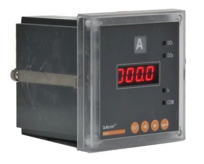 安科瑞PZ80-AI/C 单相交流数字式 数码显示 电流表 带RS485通讯