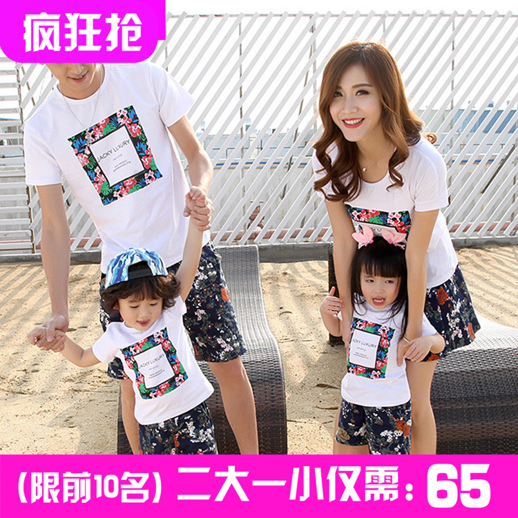 Cha mẹ và con mặc 2018 mới bông t- shirt gia đình ba mùa hè kích thước lớn gia đình mặc mẹ và con trai cha và con gái vài phù hợp với