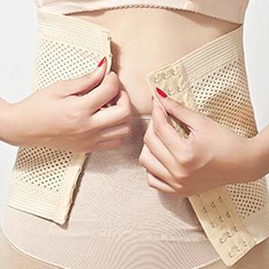 Nam giới và phụ nữ bụng vành đai vành đai giảm béo vành đai corset trừ đi bia bụng mùa hè giảm cân tráng dây đeo