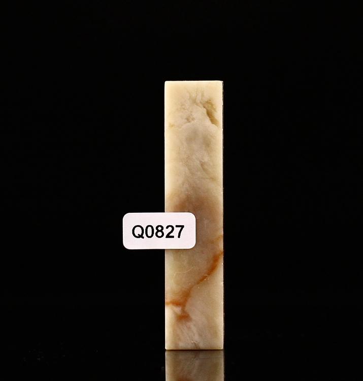 Q0827Ili đá 15 * 15 * 70 MÉT (正 章) vật liệu đá vật liệu đá vàng khắc