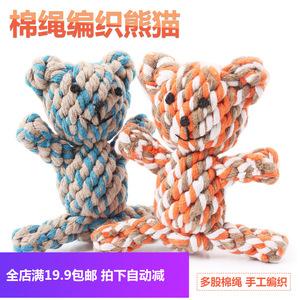 Tạo kiểu bông sợi dây thừng- dệt gấu trúc vật nuôi mèo con chó bông sợi dây thừng đồ chơi dệt động vật mol làm sạch răng