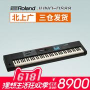 Roland Roland JUNO-DS88 tổng hợp điện tử 88-key tổng hợp máy trạm juno-ds