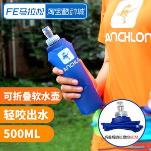 Bóp cốc nhỏ chạy off-road di động thể thao gấp chai nước mềm ngoài trời marathon du lịch 500 ml