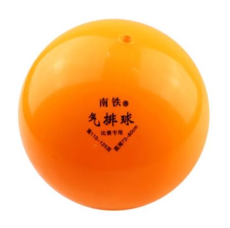 Nam sắt gas bóng chuyền inflatable bóng chuyền 120-135 grams 150-180 gam cạnh tranh đào tạo đặc biệt gas bóng chuyền