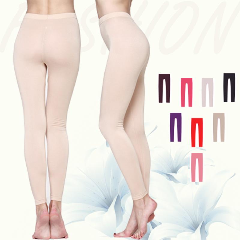 Của phụ nữ Qiuku phương thức mảnh duy nhất phần mỏng quần ấm của phụ nữ kích thước lớn dính sợi mỏng đáy quần cotton len quần
