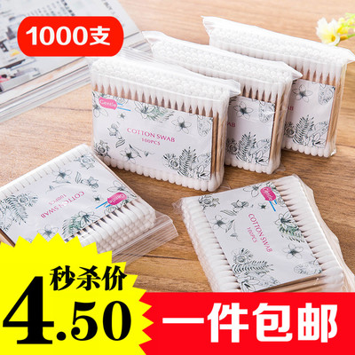 1000pcs Two-headed Hygienic Cotton Swab Make-up Remover Cotton Ball 10 Packed