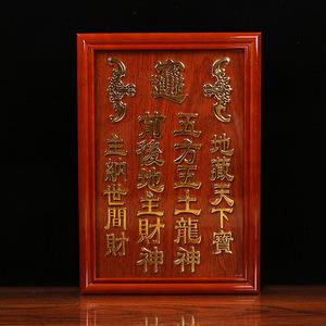 Phật giáo nghi lễ nguồn cung cấp hội đồng quản trị gỗ tổ tiên máy tính bảng với khung đền thờ nền tảng tôn giáo