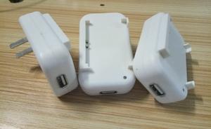 Phụ kiện sạc USB mp3 MP4 mp4 USB sạc điện thoại đầu sạc trực tiếp đầu loa sạc khuyến mãi