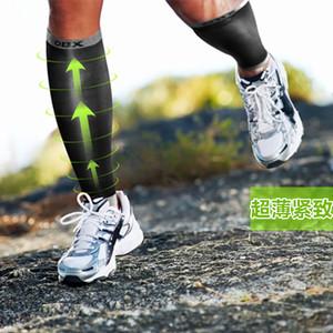 OBX vớ năng lượng cơ bắp đồng hồ cát nén bộ chân chạy cưỡi xà cạp thể thao xà cạp bê bộ ánh sáng và khô nhanh chóng