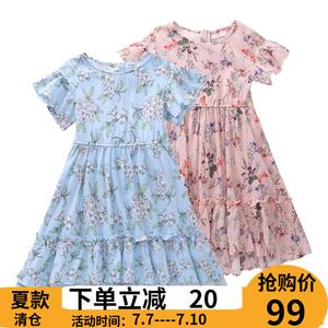 Balla Balla cô gái váy mùa hè 2018 mới bông 15 cậu bé lớn hoa đầm 22112180202