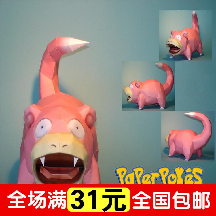Pokemon Durant con thú giấy mô hình phim hoạt hình giấy đồ chơi pokemon giấy khuôn 3d câu đố