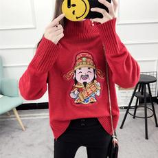 实拍高领红色针织衫女新款韩版宽松显瘦刺绣财神爷套头长袖毛衣