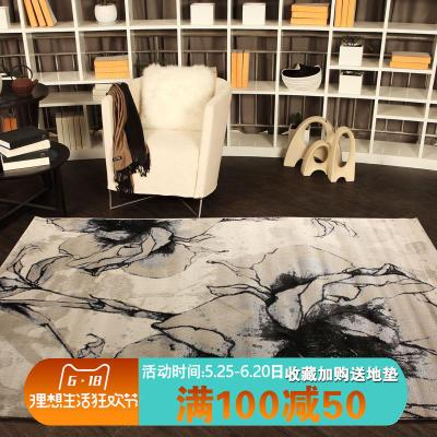 土耳其水墨美欧式简约客厅地毯卧室床边现代中