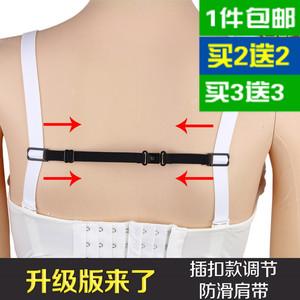 Phiên bản nâng cấp của đồ lót không trượt dây đeo vai điều chỉnh áo ngực không trượt khóa chống trượt đồ lót với áo ngực thể thao chống trượt dây đeo