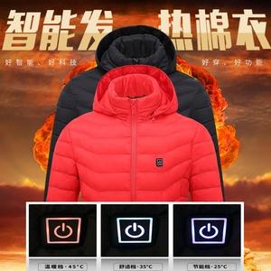Thông minh sưởi ấm áo điện quần áo sạc sưởi ấm áo khoác nam ấm nữ bông phù hợp với mùa đông vài xuống áo khoác